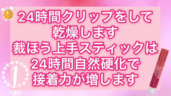 マスクカバー 動画.mp4