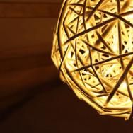 close-up-lamp-light-38624.jpg