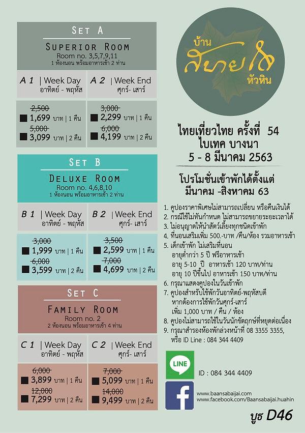 Leaflet jpeg 2_ 54.jpg