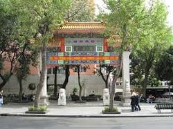 Chinese Gateway I