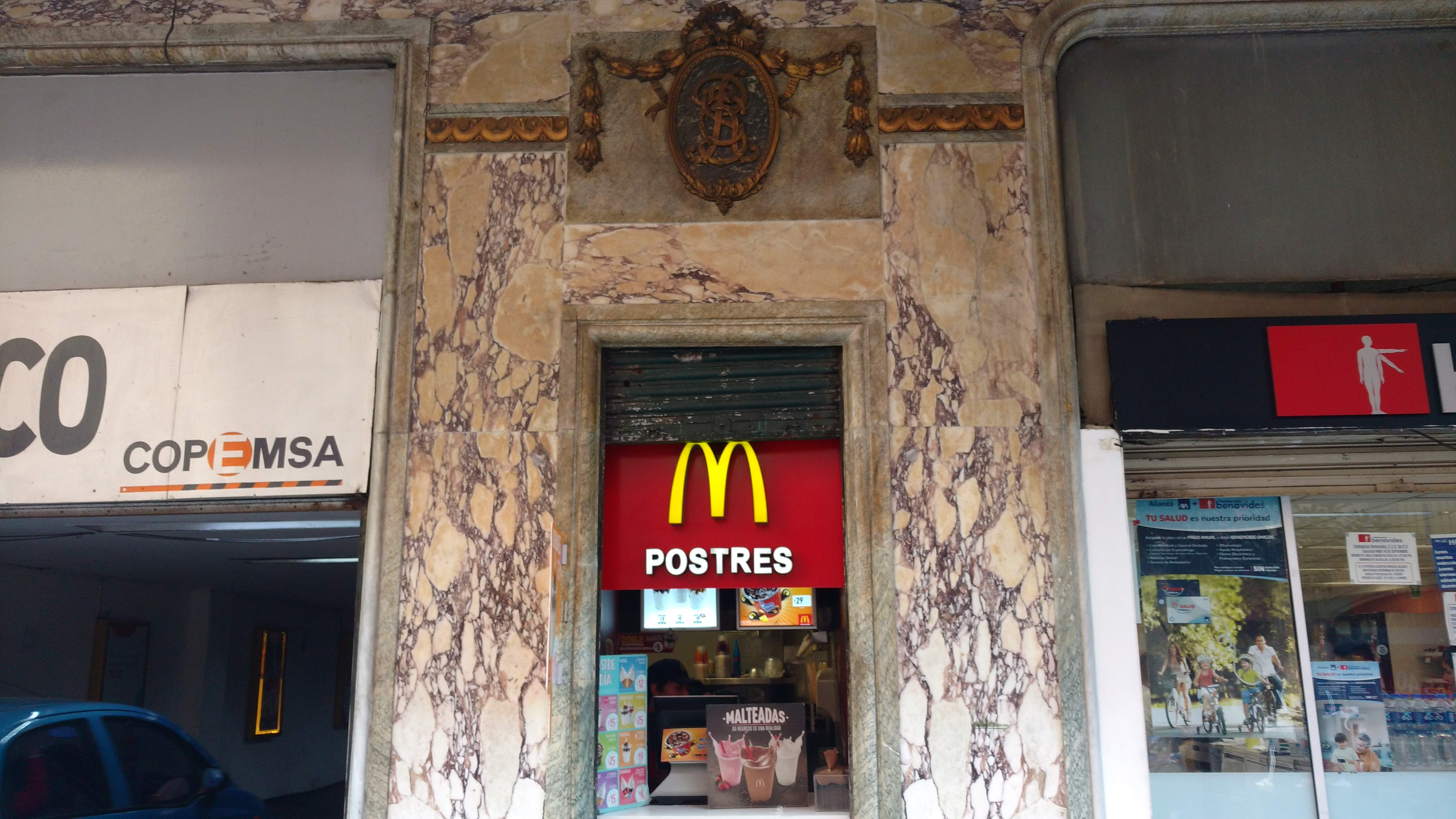 Smallest McDonald's