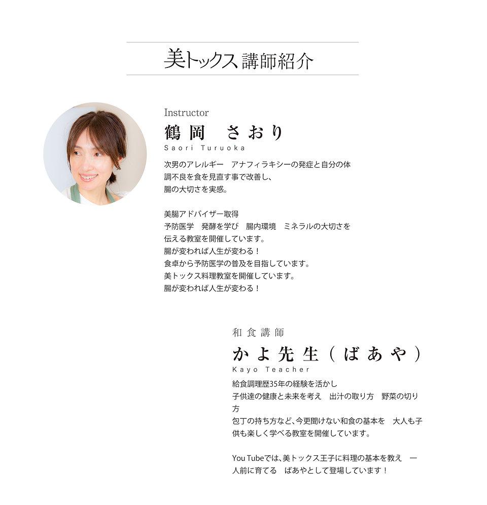 画像-05.jpg