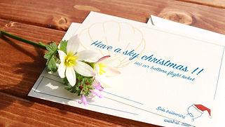 クリスマスカード_181028_0006.jpg