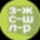 логопед иваново Логос