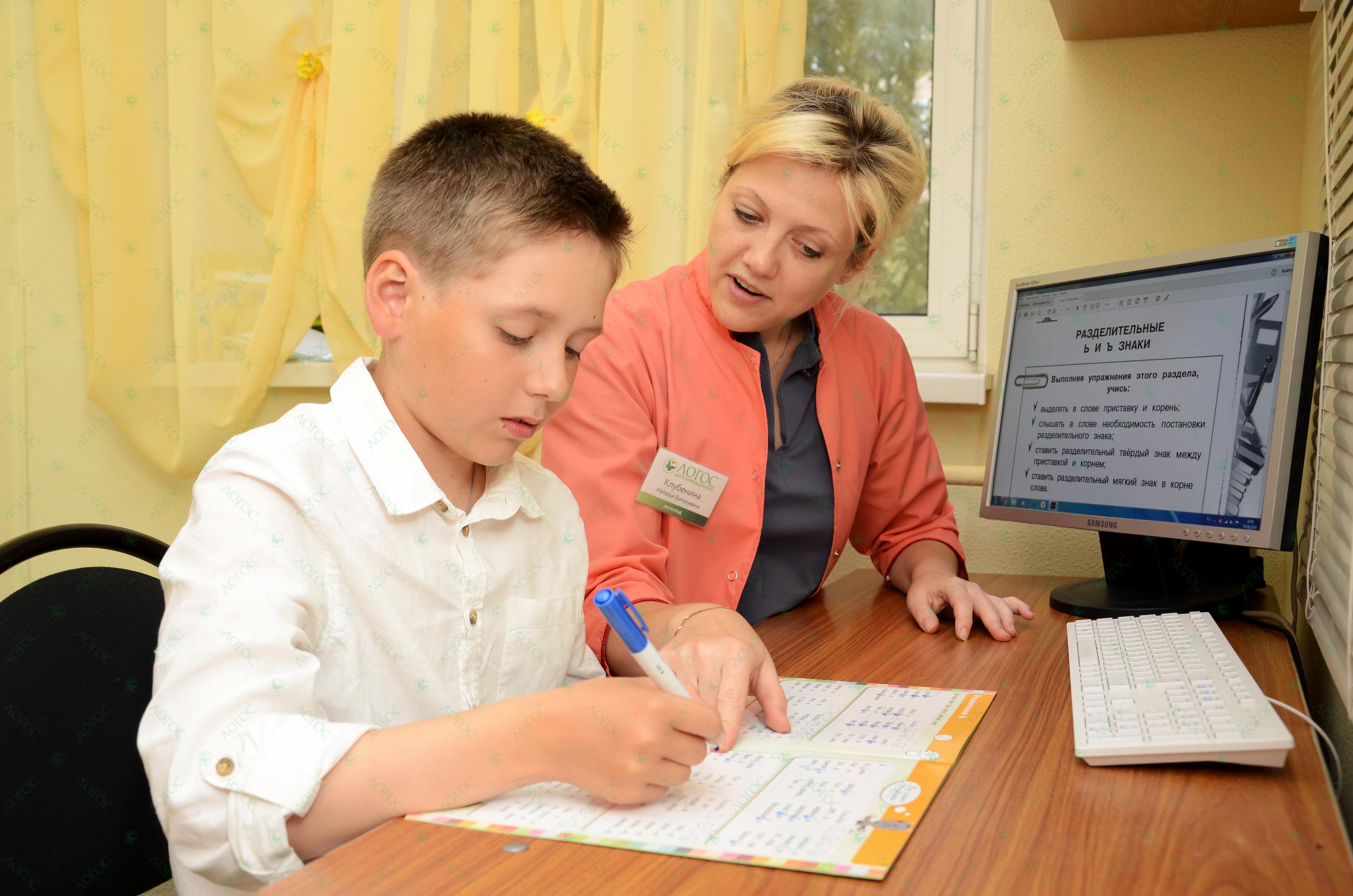 Устранение дисграфии, дислексии
