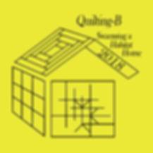 Quilting B logo - 2018.jpg