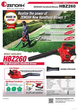 Zenoah, Blower, HBZ260