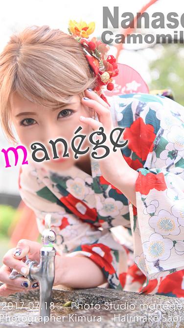 nanase4