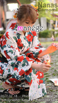 nanase6