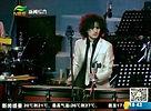 Gojjj Concert CHINA Nanquim - setembro-2