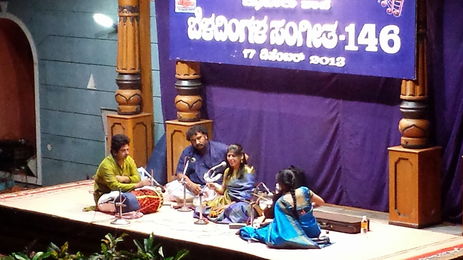 Kiranavali Suttur Matha concert - Dec 17, 2013