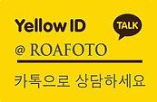 Yellow ID