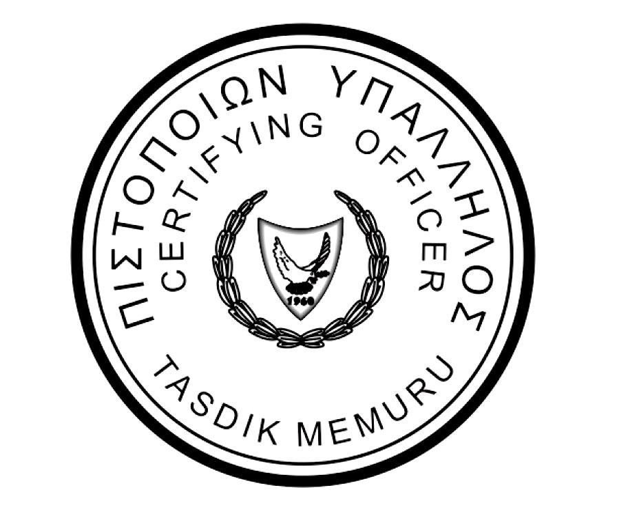 Forex cyprus limassol