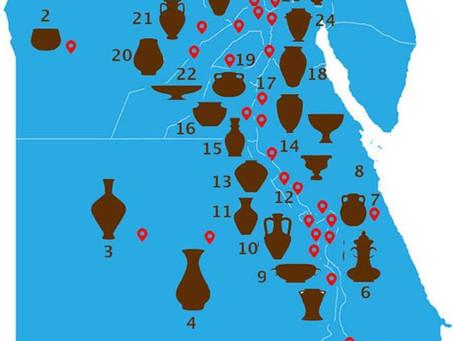 الفخار بمصر