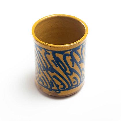 Tunis village pottery mug