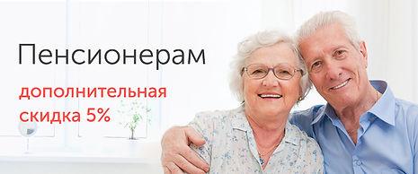 Окна Эконом Иркуск