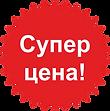 дешёвые окна пвх иркутск