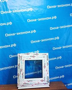 дешёвые пластиковые окна иркутск