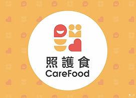 carefood.jpg