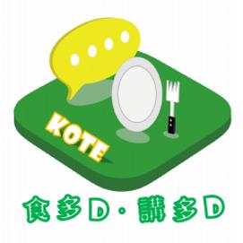 KOTE-logo-250x250.png