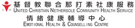 ucep_logo.png