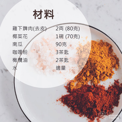 hku-stroke-recipes-ckd_2-cauliflower-chi
