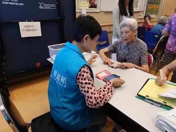 香港仔坊會南區安老服務中心 - 中風教育活動