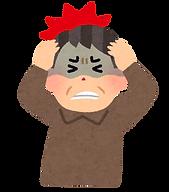 sick_noukousoku.png