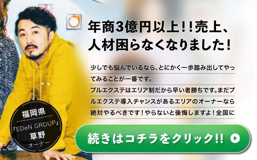 2005_事例広告LP2_04.jpg
