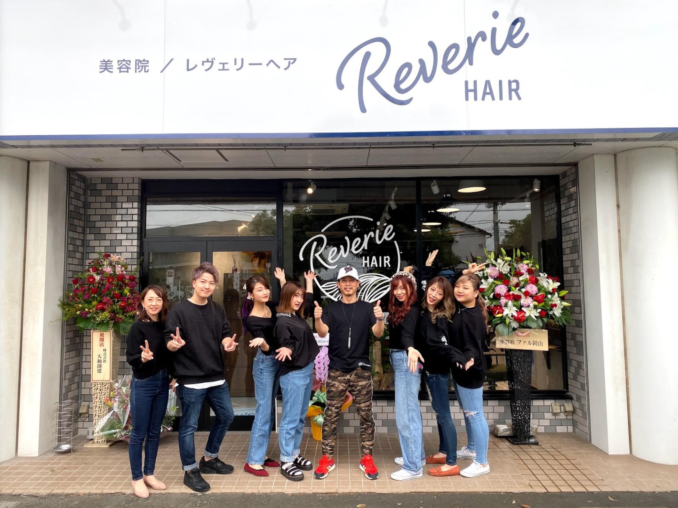 Reverie6