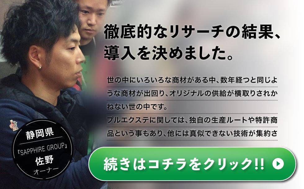 2005_事例広告LP2_06.jpg