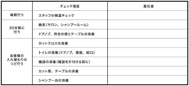 2005_新聞A-03.jpg