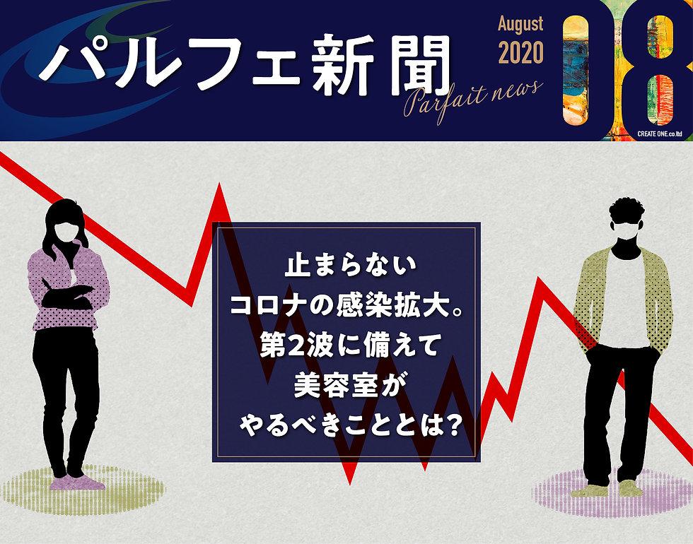 2008_main.jpg