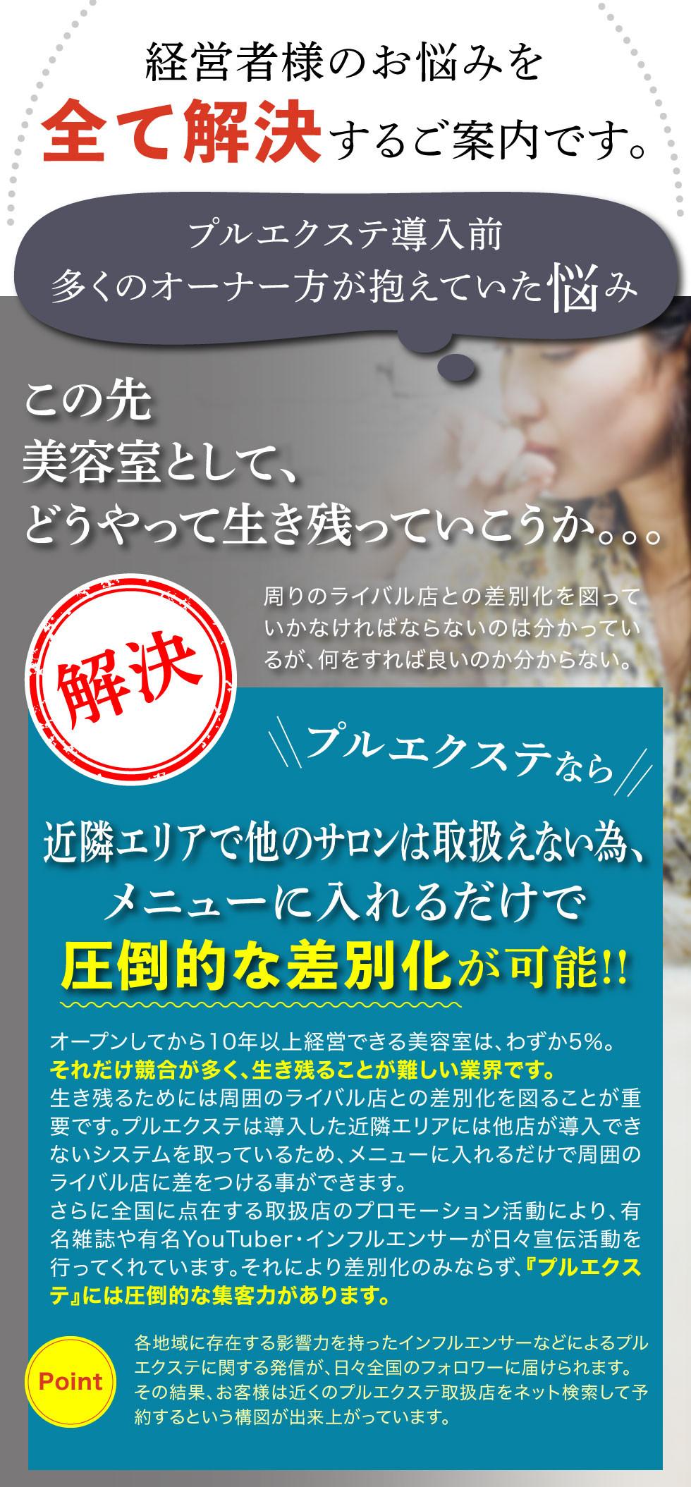 2005_事例広告LP_03.jpg
