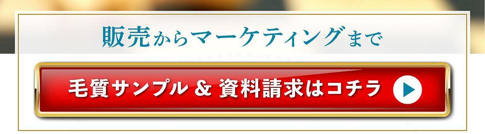 2005_事例広告LP_02.jpg
