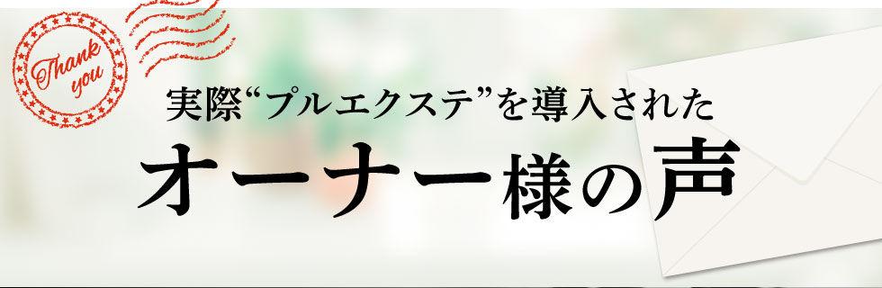 2005_事例広告LP2_02.jpg