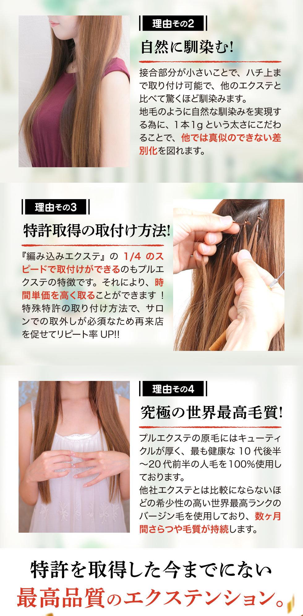2005_事例広告LP_09.jpg