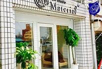 Material1.png