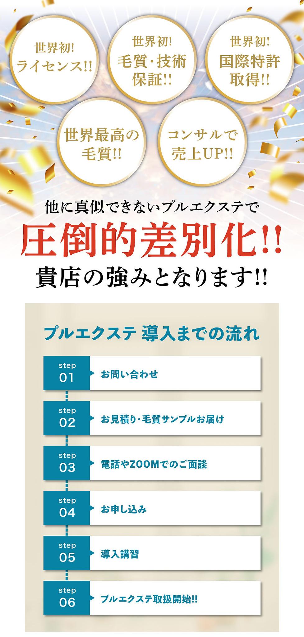 2005_事例広告LP_10.jpg
