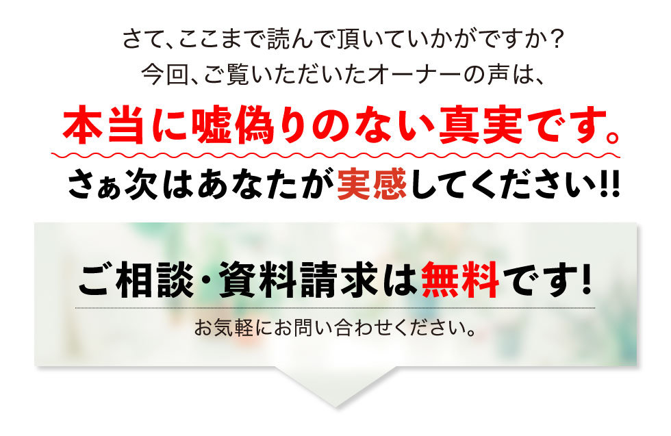 2005_事例広告LP2_08.jpg