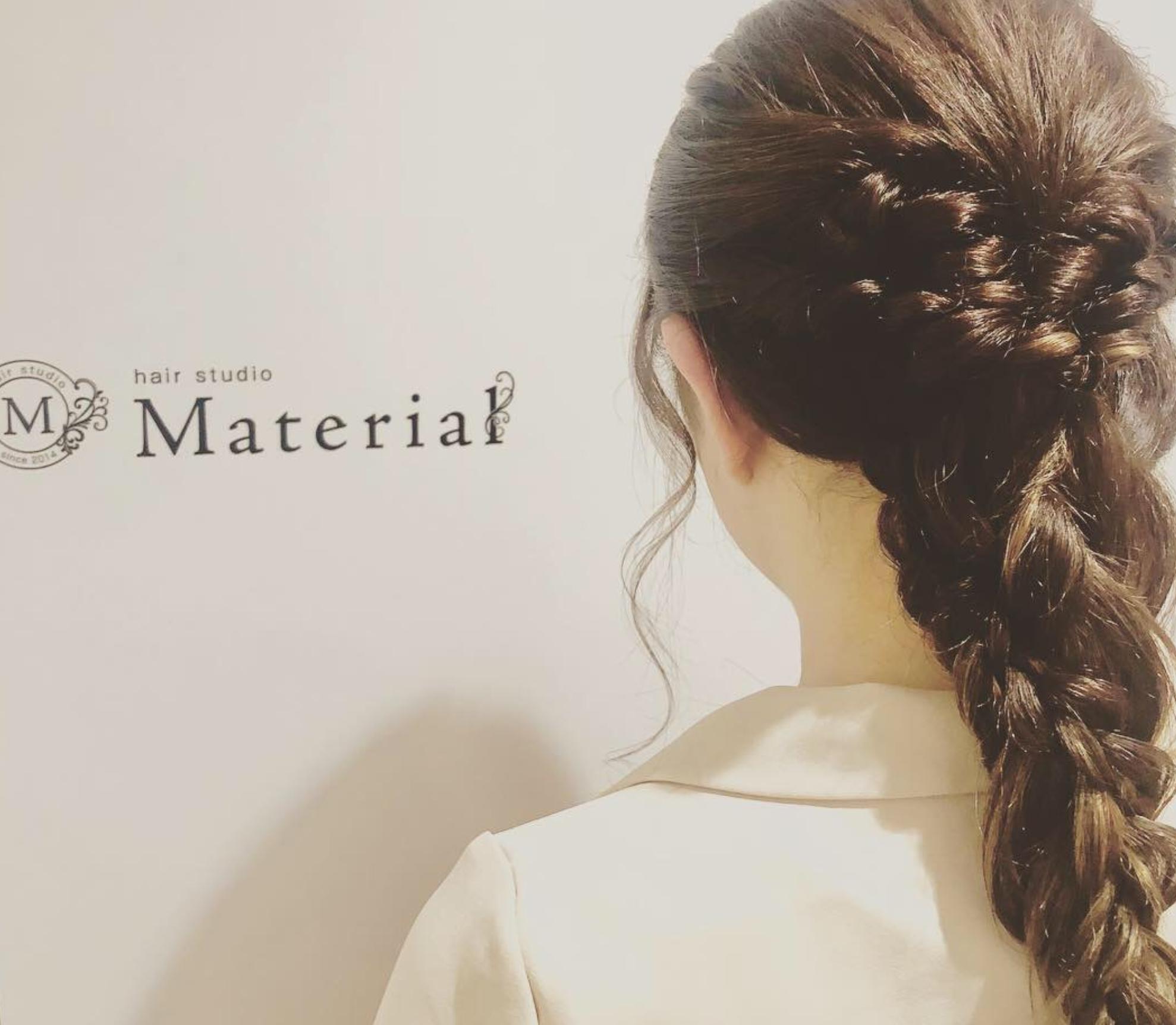 Material8