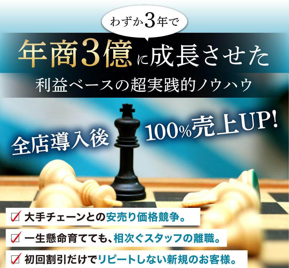 2005_事例広告LP_01.jpg