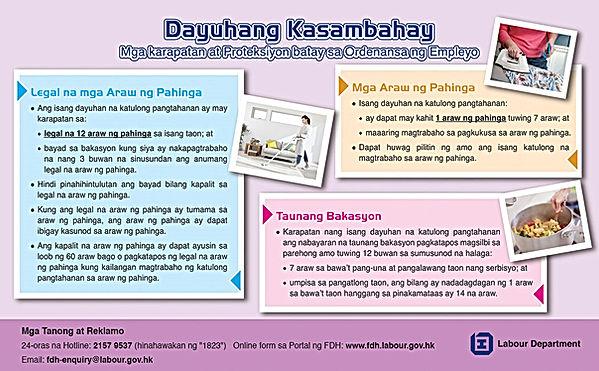 Appendix II_Ad_Purple_Tagalog.jpg