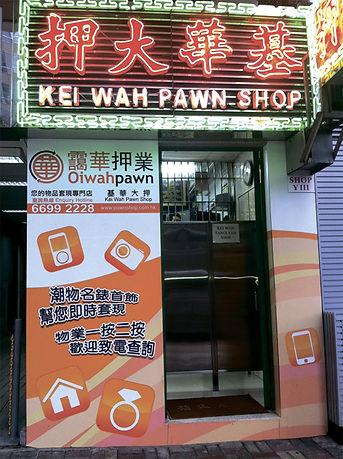 pawn7.jpg