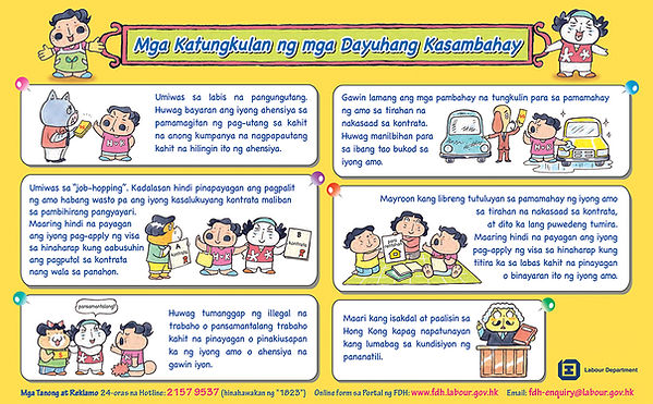 Appendix II_Ad_Yellow_Tagalog.jpg