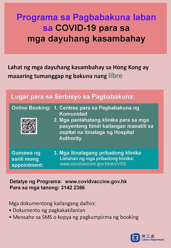 Vaccination landing page_Tagalog.jpg