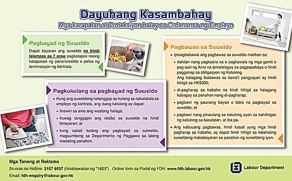 Appendix II_Ad_Green_Tagalog.jpg