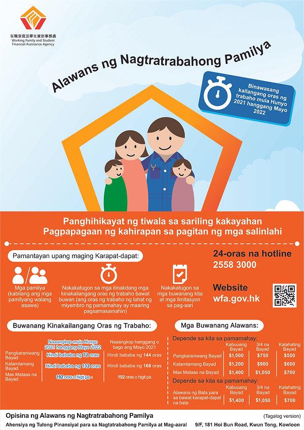 WFA_Poster_Tagalog.jpg