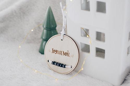 Boule [ Joyeux Noël ] ~ 8cm
