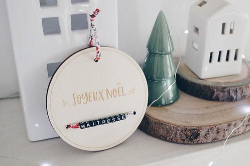Boule [ Joyeux Noël ] ~ 12 cm
